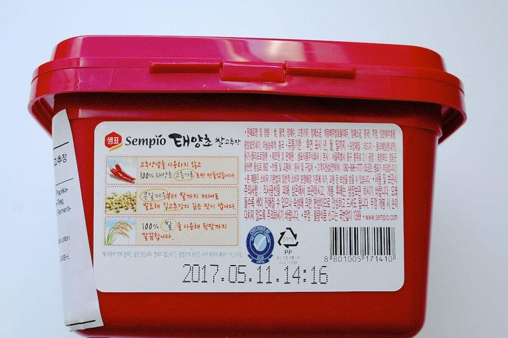 gochujang_inhaltsstoffe(C)vockenhuber